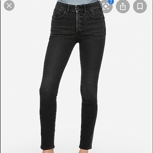 Express Button Fly Black Ankle Jean Legging 2 NWT